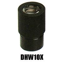 カートン 接眼レンズ アイピース DHW10x [φ30mm] 実体顕微鏡SPZ用 顕微鏡 接眼レンズ 観察 検査 拡大