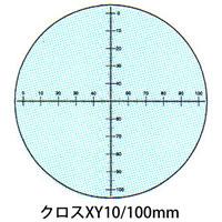 カートン 工作用顕微鏡 [ツールスコープ] オプション スケール [φ19] クロスXY10/100mm 顕微鏡 ツールスコープ 目盛 観察 検査 拡大 カートン