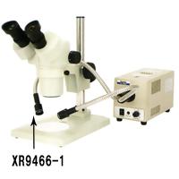 カートン コールド照明装置 [W] 集光レンズ 顕微鏡 照明装置 観察 検査 拡大 研究