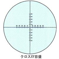 カートン マクロズーム IMZ-EA クロスXY目盛 10mm 100等分 [キャリブレーション用] マクロズーム 目盛 顕微鏡 観察 検査 拡大
