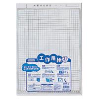 工作用紙 3枚入 034401 1cm 方眼 工作 子供 作品 用紙 図工 制作 小学校 手作り デビカ