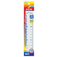 直定規 15cm 定規 15cm ものさし 小学生 学習教材 子供 文具 左利き 右利き デビカ