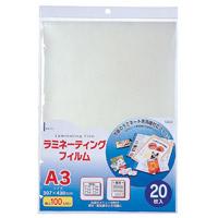 ラミネート ラミネーティングフィルムA3 20枚入 事務用品