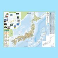 いろいろ書ける!消せる!日本地図 デビカ