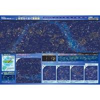 星座図 光るわくわく星座図 学習用 学習 勉強 理科 星 天体観測 子供 デスクマット 星座早見表 一覧 ポスター 壁紙