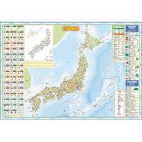 地図 日本地図 ポスター 学習ポスター