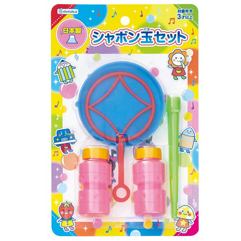 しゃぼん玉 シャボン玉セット 知育玩具 水遊び 子供 おもちゃ 玩具 デビカ