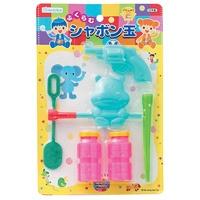 しゃぼん玉 シャボン玉セット M 知育玩具 水遊び デビカ
