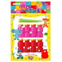 しゃぼん玉 シャボン玉 知育玩具 水遊び 子供 おもちゃ 玩具 デビカ