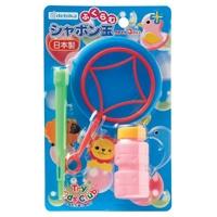 しゃぼん玉 シャボン玉 子供 小学生 水遊び 玩具 デビカ