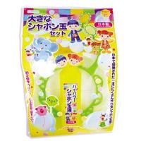 しゃぼん玉 大きな シャボン玉セット 日本製 高品質 大きなシャボン玉が作れます 玩具 おもちゃ シャボン玉液 人気 おすすめ