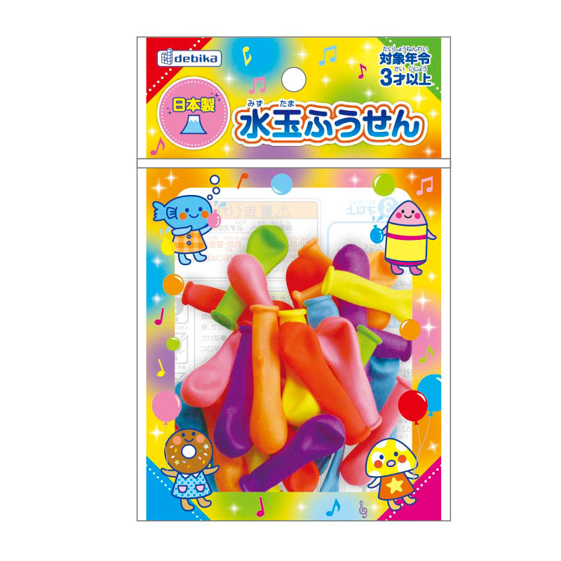 水玉ふうせんセット 風船 子供 おもちゃ 玩具 水遊び 水玉 デビカ