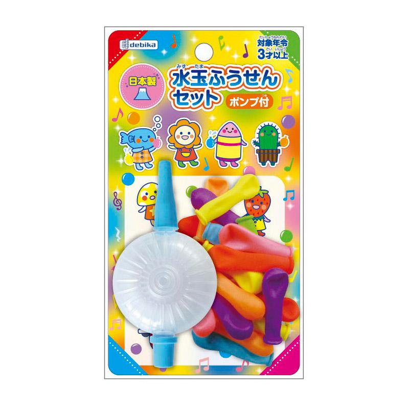 水玉 ふうせん ポンプ付 風船 子供 おもちゃ 水遊び 玩具 デビカ