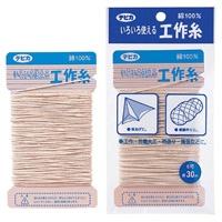 いろいろ使える工作糸 糸 工作 デビカ