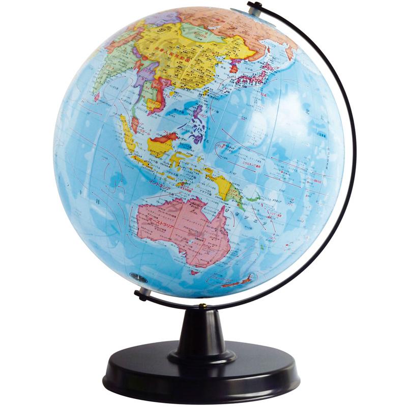 学習地球儀 球径23cm 行政図