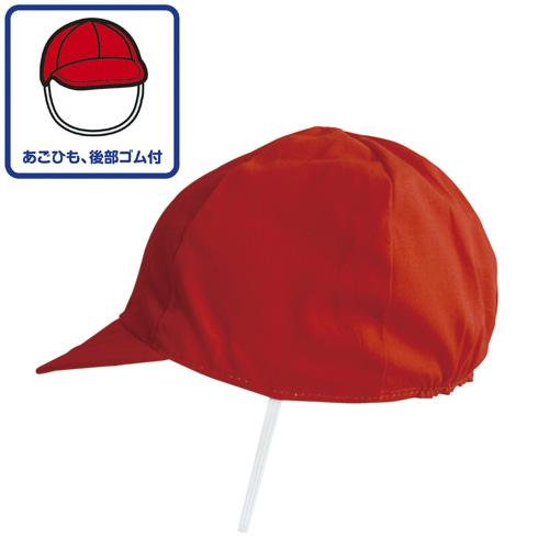 紅白帽 デビカ 帽子 赤白帽 キッズ 子供 学校 文具 体育 運動会