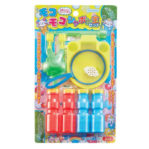 モコモコ シャボン玉セット しゃぼん玉 キッズ 子供 知育玩具 お外遊び おもちゃ 幼稚園 保育園 イベント 景品