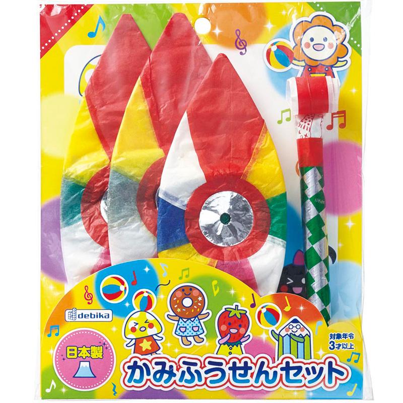 かみふうせんセット キッズ 子供 知育玩具 おもちゃ 幼稚園 保育園 祭り 景品