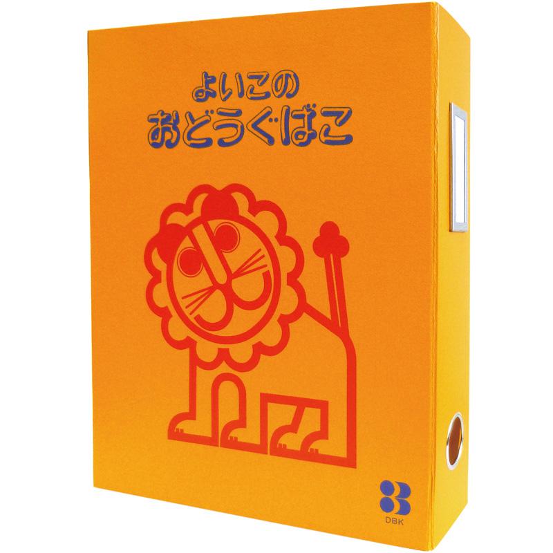 お道具箱 紙製 B5対応 入学 小学生 ライフスタイルツール らいおん かわいい おしゃれ 子供 幼稚園 保育園 文具 整理 収納