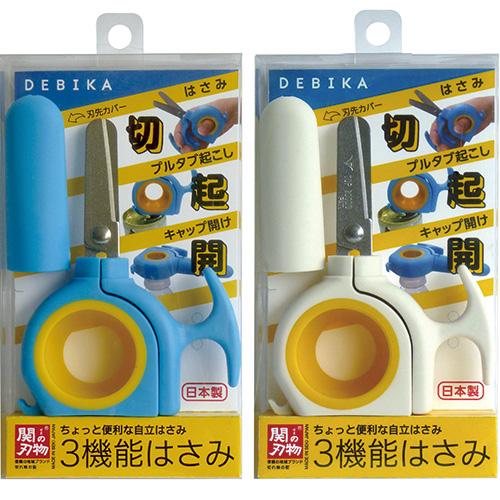 3機能はさみ デビカ 万能ハサミ ペットボトルオープナー 缶 プルタブ起こし 日本製 便利グッズ アイデア商品 キッチン 雑貨 簡単フタ開け