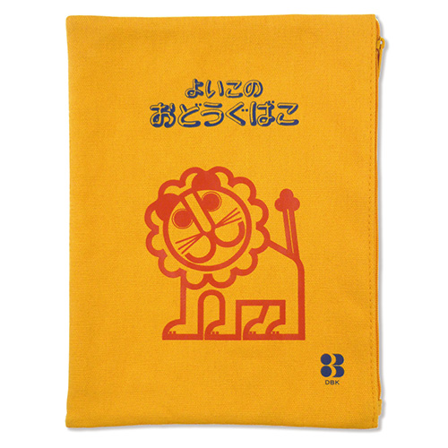 らいおんA5ポーチ フラットポーチ 小物入れ かわいい ペンケース 筆箱 男の子 女の子 小学生 幼稚園 キャラクター