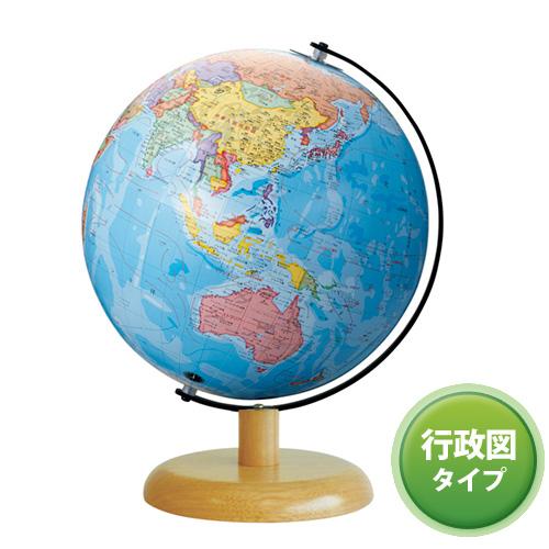 地球儀 球径23cm 行政図 学びの地球儀 インテリア 子供用 学習 入学祝い 小学校 おすすめ