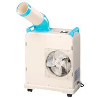 ミニスポットクーラー 単相100v SAC-1800 NAKATOMI クーラー 冷房 スポットエアコン 冷風機 業務用