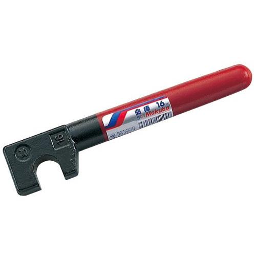 曲棒10MM D-2 小山刃物製作所
