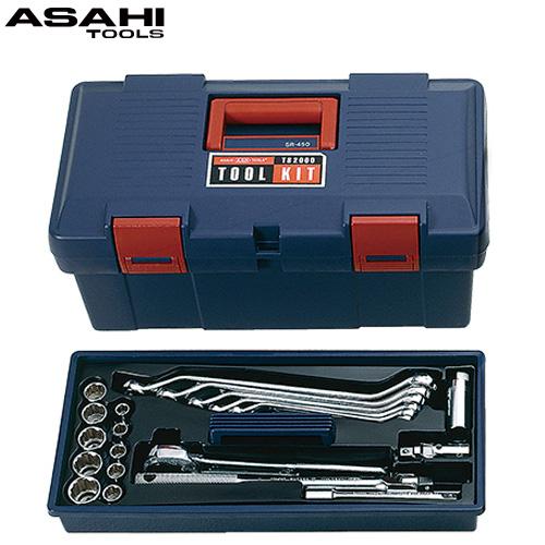 ツールセット 入組数48点 TS2000 旭金属工業 工具 DIY ハンドツール 修理 作業用工具