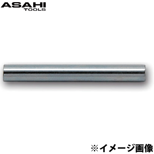 インパクトレンチ用 止めピン1-1/2 UP1000 旭金属工業 工具 DIY レンチ ハンドツール 修理 作業用工具