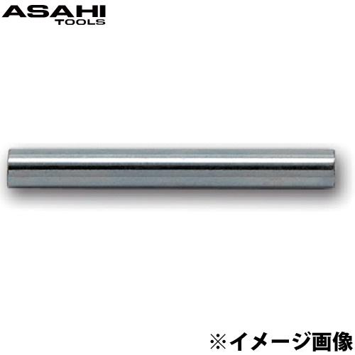 インパクトレンチ用 止めピン1-1/2 UP1100 旭金属工業 工具 DIY レンチ ハンドツール 修理 作業用工具