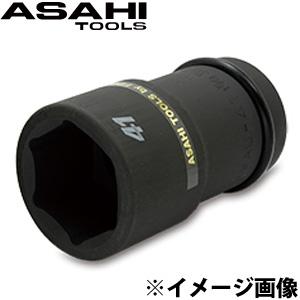 USL8 インパクトレンチ用ロングソケット [1