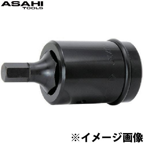UXX8 インパクトレンチ用 ヘキサゴンソケット[1