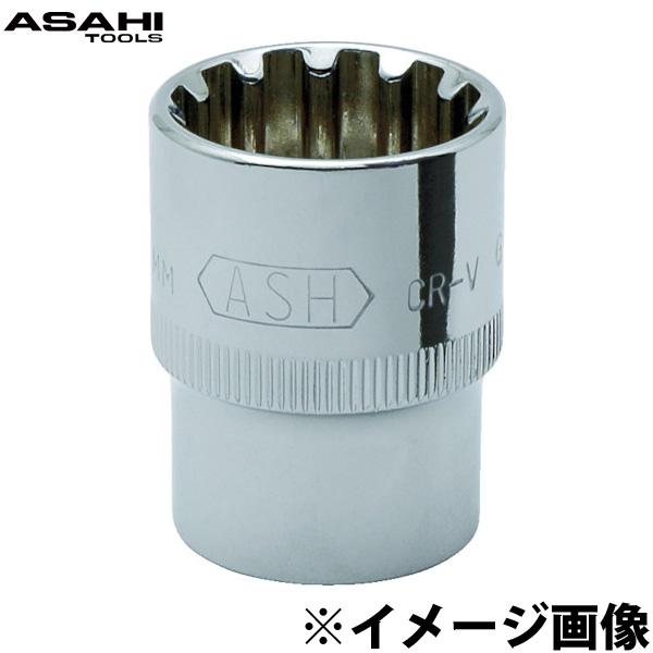 VF4 ハイブリッドソケット 13mm VF4130 旭金属工業 工具 DIY ハンドツール 修理 作業用工具