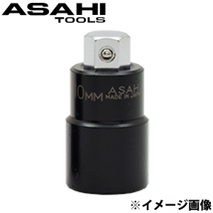 VXK キャッチャーボール付 ヘキサゴンソケット 全長38mmタイプ [3/8