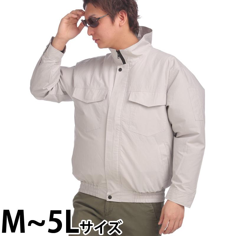 作業服 長袖 作業着 仕事着 ワークブルゾン メンズ レディース [綿100%] シルバーグレー スタンダードタイプ LX-6700WS リンクサス