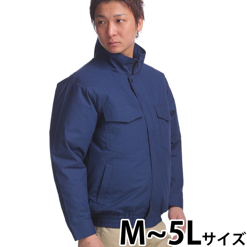 作業服 長袖 作業着 仕事着 ワークブルゾン メンズ レディース [綿100%] ブルー スタンダードタイプ LX-6700WB リンクサス