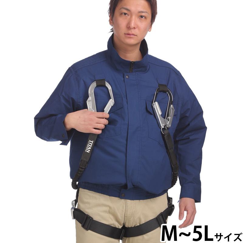 作業服 長袖 作業着 仕事着 ワークブルゾン メンズ レディース [綿100%] ブルー ハーネスタイプ LX-6700WFHB リンクサス