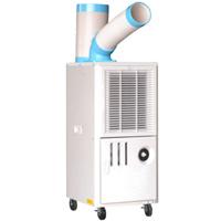 スポットクーラー 首振り機能なし P407ND PROMOTE スポットエアコン クーラー 冷房 業務用 家庭用 単相 100V
