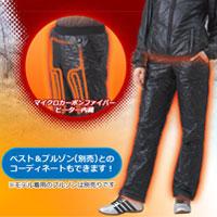 あったかパンツ [直暖パンツ] SHP-01 SUNART 暖かいパンツ マイクロカーボンファイバーヒーター内蔵 あったかグッズ 省エネ 充電 オフィス あったか 防寒