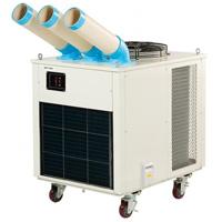 スポットクーラー 三相 200V 3HP SAC-7500 003588 ナカトミ NAKATOMI クーラー 冷房 ヒーター 暖房 冷暖房 スポットエアコン 冷風機 業務用