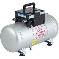 エアー補助タンク ATN-25 000250 ナカトミ NAKATOMI エアー 空気 充てん 持ち運び 屋外 業務用 圧力調整