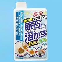 尿石落しバブル 1000ml TU-69 高森コーキ 大掃除 洗剤 便利グッズ トイレ お手洗い 便器