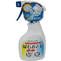表面用尿石落しスプレー 300ml TU-71 高森コーキ 大掃除 洗剤 便利グッズ トイレ お手洗い 便器