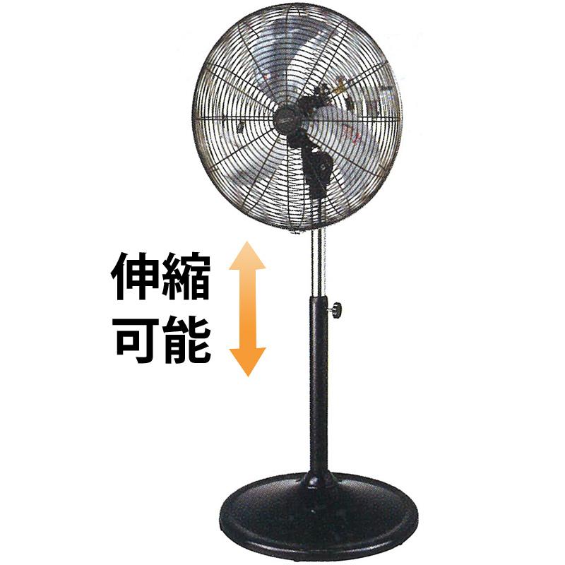 50cmエアーファンスタンド式 AF-50R 000674 NAKATOMI ナカトミ 工場扇 工場用 業務用 扇風機 畜舎 換気 送風機