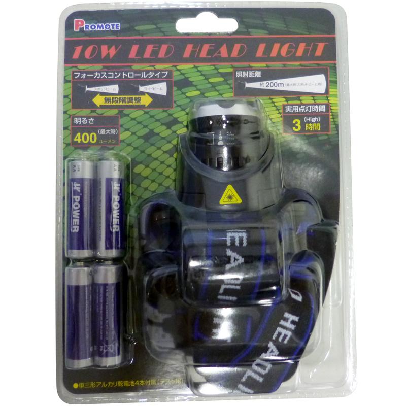 ヘッドライト LED led 登山 釣り 10LED HL-10W PROMOTE おすすめ ledヘッドライト 工具 ライト 照明 懐中電灯 災害時