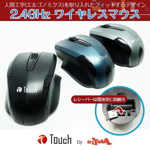 マウス おすすめ ワイヤレス USB 2.4GHz 光学式 エルゴノミックマウス Windows10 おしゃれ 人気 人間工学 電池式