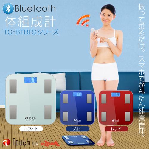 体重体組成計 Bluetooth 体重計 iPhone7 Android スマホ おすすめ 健康管理 筋肉 体脂肪率 BMI ダイエット 美容