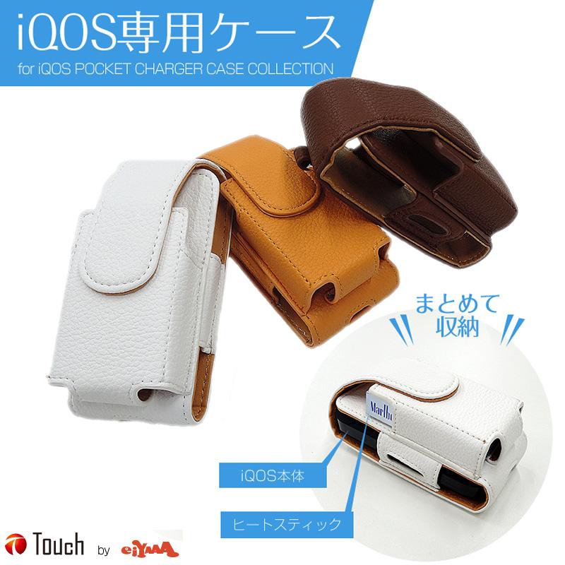 iQOSアイコス専用ケース 合皮 メンズ タバコ シガレットケース 小窓付 充電残量確認可能 充電コード差込小窓