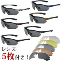 サングラス エレッセ 交換レンズ5色付き 偏光レンズ 2枚 偏光サングラス 偏光グラス スポーツサングラス ellesse ゴルフ UV カット